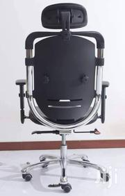 Orthopedic Chair | Furniture for sale in Central Region, Kampala
