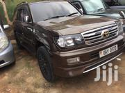 Toyota Land Cruiser 2000 Beige | Cars for sale in Central Region, Kampala