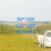 ENTEBBE ROAD NKUMBA(Lake View): Various Plots | Land & Plots For Sale for sale in Central Region, Kampala