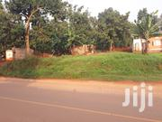 Prime Commercial Land | Commercial Property For Sale for sale in Central Region, Kampala