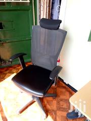 Egonometric Office Chair With Back Support | Furniture for sale in Central Region, Kampala