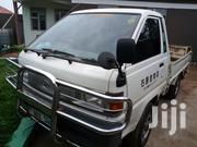Toyota Townace 1998 White   Cars for sale in Central Region, Kampala