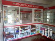 Pharmacy | Commercial Property For Rent for sale in Central Region, Kampala