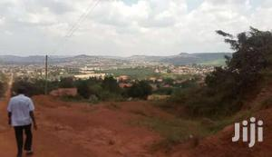 7 Acres Located At Sseguku Entebbe Rd Up For Sale