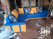 Dragon Home Sofa | Furniture for sale in Central Region, Kampala