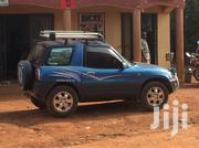 Toyota RAV4 1999 Blue | Cars for sale in Central Region, Kampala