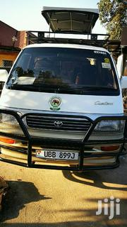 Toyota HiAce 1995 White | Cars for sale in Central Region, Kampala