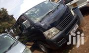 Nissan Caravan 1999 Blue | Cars for sale in Central Region, Kampala