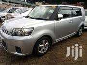 Toyota Corolla 2008 Silver | Cars for sale in Central Region, Kampala