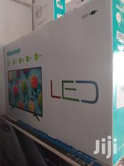 New Hisense 40 Inches Led Digital Tvs | TV & DVD Equipment for sale in Central Region, Kampala
