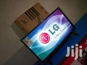 Brand New LG Tv 26 Inches | TV & DVD Equipment for sale in Central Region, Kampala