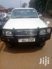 Toyota Land Cruiser 1996 White | Cars for sale in Central Region, Kampala