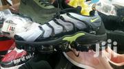 Nike Vapormax   Shoes for sale in Central Region, Kampala