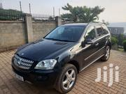 Mercedes-Benz M Class 2007 Black | Cars for sale in Central Region, Kampala