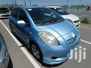 New Toyota Vitz 2005 Blue   Cars for sale in Central Region, Kampala