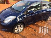 New Toyota Vitz 2005 1.3 U Blue | Cars for sale in Central Region, Kampala