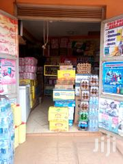 Kireka Fully Stocked Whole Sale Shop On Sale | Commercial Property For Sale for sale in Central Region, Kampala