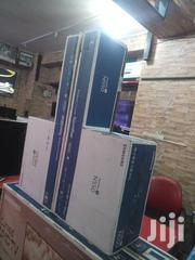 Samsung Sound Bar N 550 | Audio & Music Equipment for sale in Central Region, Kampala