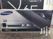Samsung 3D Blu-ray Smart Home Theater | TV & DVD Equipment for sale in Central Region, Kampala
