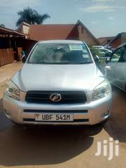 Toyota RAV4 2007 2.0 4x4 Silver | Cars for sale in Central Region, Kampala
