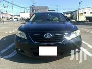 Toyota Camry 2006 Black | Cars for sale in Central Region, Kampala