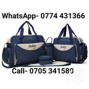 Baby Travel Bag | Children's Clothing for sale in Central Region, Kampala