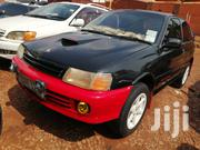 Toyota Starlet 1995 Glanza Black | Cars for sale in Central Region, Kampala
