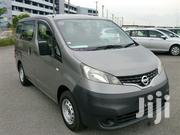 New Nissan Vanette 2012 Gray | Cars for sale in Central Region, Kampala