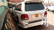 Toyota Land Cruiser 1999 White | Cars for sale in Central Region, Kampala