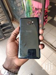 HTC U Ultra 64 GB Black | Mobile Phones for sale in Central Region, Kampala