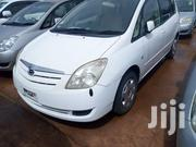 Toyota Allex 2004 | Cars for sale in Central Region, Kampala