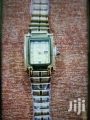 Mema Watches | Watches for sale in Central Region, Kampala