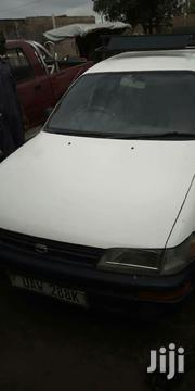 Toyota Corolla 1997 1.6 Hatchback White | Cars for sale in Nothern Region, Adjumani