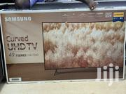 Samsung 49 Inches 4K UHD Curved TV | TV & DVD Equipment for sale in Central Region, Kampala