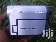 SONY Video Camera | Cameras, Video Cameras & Accessories for sale in Central Region, Kampala
