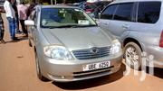 Toyota Corolla 2004 Silver | Cars for sale in Central Region, Kampala