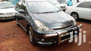 Toyota Wish 2004 Gray   Cars for sale in Central Region, Kampala