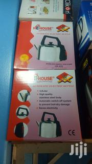 H-house Domestic Kattle For Sale | Home Appliances for sale in Central Region, Kampala