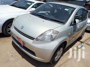 New Toyota Passo 2006 | Cars for sale in Central Region, Kampala
