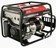 Brand New Generator | Electrical Equipments for sale in Central Region, Kampala