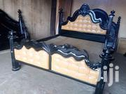 Horizon Beds | Furniture for sale in Central Region, Kampala