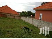 14 Decimals Of A Plot Whis Is Close To Tarmac For Sale | Land & Plots For Sale for sale in Central Region, Kampala