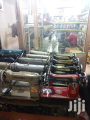 Sewing Machines | Manufacturing Equipment for sale in Central Region, Kampala