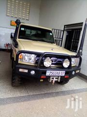 Toyota Land Cruiser 2011 | Cars for sale in Nothern Region, Arua