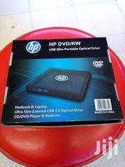 HP Ultra Slim External DVD-RW | Laptops & Computers for sale in Central Region, Kampala