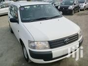 New Toyota Probox 2012 White   Cars for sale in Central Region, Kampala