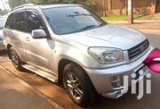Toyota RAV4 2003 Automatic Silver   Cars for sale in Central Region, Kampala