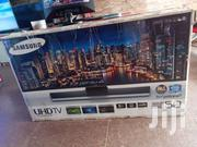 Brand New Boxed Samsung 50inches Smart UHD 4k | TV & DVD Equipment for sale in Central Region, Kampala