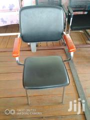Waiting Chair | Furniture for sale in Central Region, Kampala