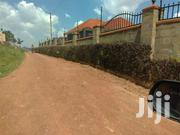 Very Nice Plot On Forced Sale Heart Of Mutundwe Viewing Kampala City | Land & Plots For Sale for sale in Central Region, Kampala